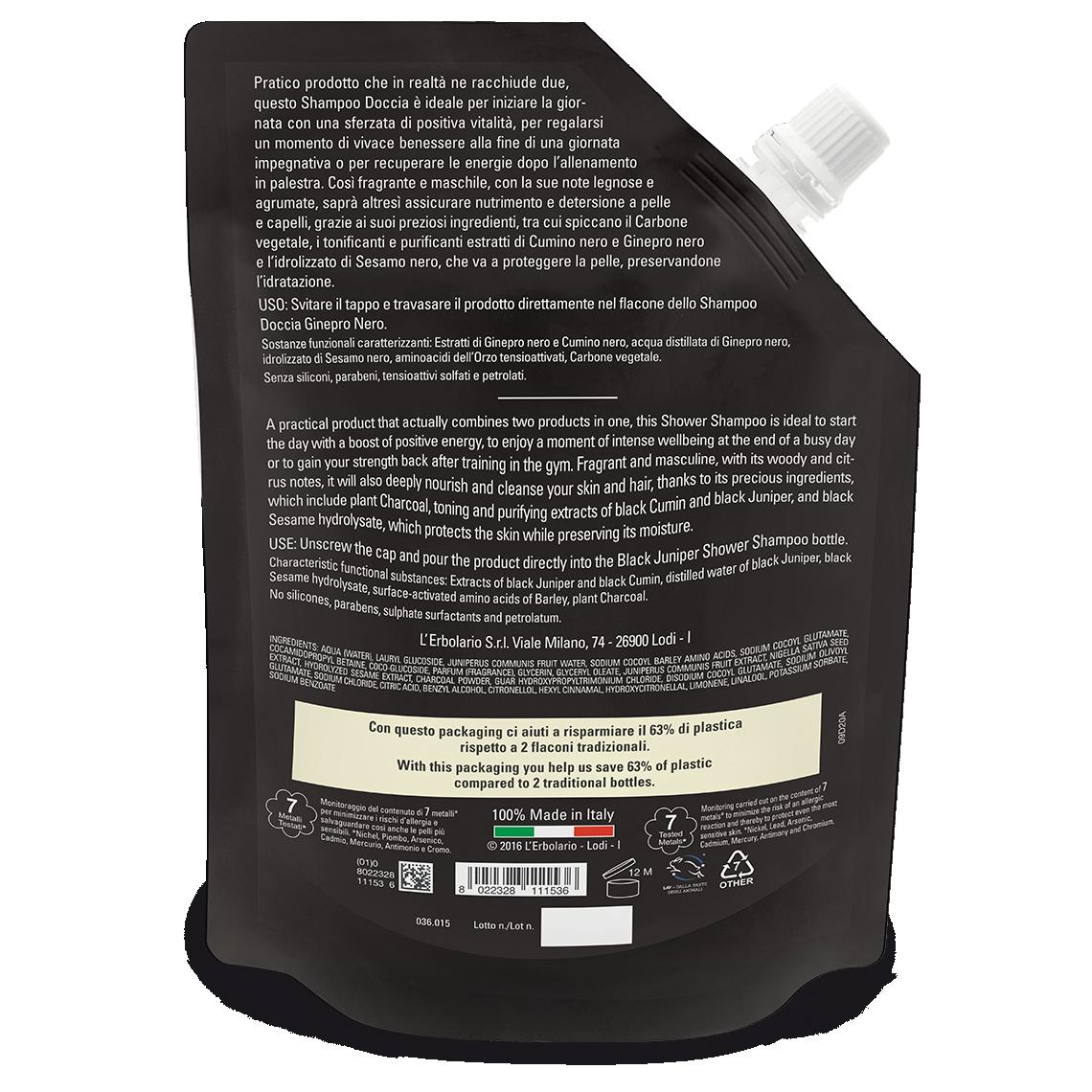 ginepro nero profumo erbolario equivalente